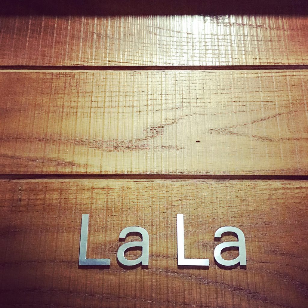 The La La Room, Rocksalt Rooms, Folkestone